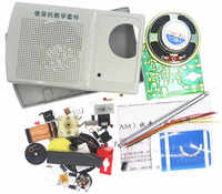 HAILANGNIAO 1set DC3V DIY ZX2051 Type IC FM AM Radio Kit Electroinc Learning Kit