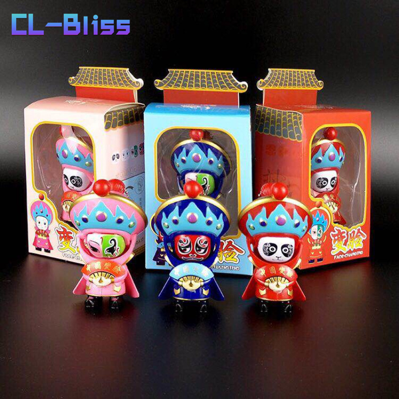 Gifts for The Guests Chinese Opera Fan Face Changing Dolls Baby Shower Kids Birthday Party Toy Chinese Shopping Online Store,B
