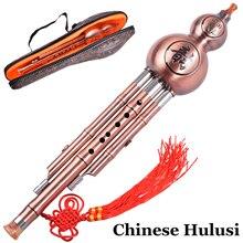 Китайская флейта Hulusi традиционная Тыква Flauta Cucurbit духовые Музыкальные инструменты Calabash Instrumento de viento ABS смола подарок