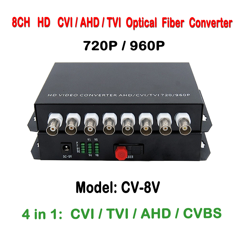 8ch 1.3MP 960P/720P HD video AHD CVI TVI Fiber optical converter transceiver, single-mode single fiber 20KM, FC fiber port mogood single mode single fiber fiber optical media converter sc port 25km 10m 100m 1000m rj45 gs 03 20km ab