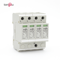 SPD 3P N 4P 30KA~60KA B ~275VAC House Surge Protector Protection Protective Low voltage Arrester Device