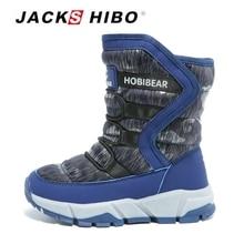 JACKSHIBO Kids Winter Snow Boots Anti-skid for Child Warming Hi-Upper Water-proof Boy Girl Plush Inside Light