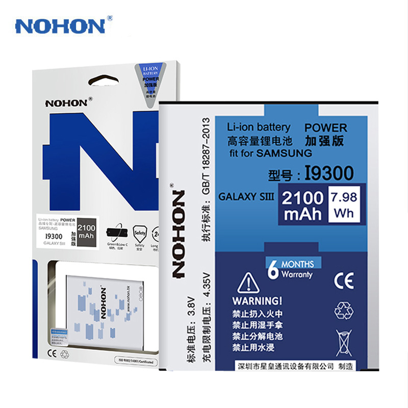 imágenes para NOHON Batería Original Para Samsung Galaxy S3 i9300 T999 i9305 i9082 i9128 EB-L1G6LLU Batteria Batería Li-ion 2100 mAh