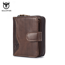 BULLCAPTAIN Genuine Leather Fashion Purse Men Short Coin Purse Card Holder Short Standard Wallet Male Solid Color Zipper & Hasp цена и фото