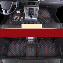 цена на lsrtw2017 leather car floor mat for volvo S60 2001-2009 2008 2010 2011 2012 2013 2014 2015 2016 2017 2018 rug carpet accessories