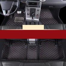 lsrtw2017 leather car floor mat for volvo xc70 v70 2008 2009 2010 2011 2012 2013 2014 2015 2016 rug carpet interior accessories