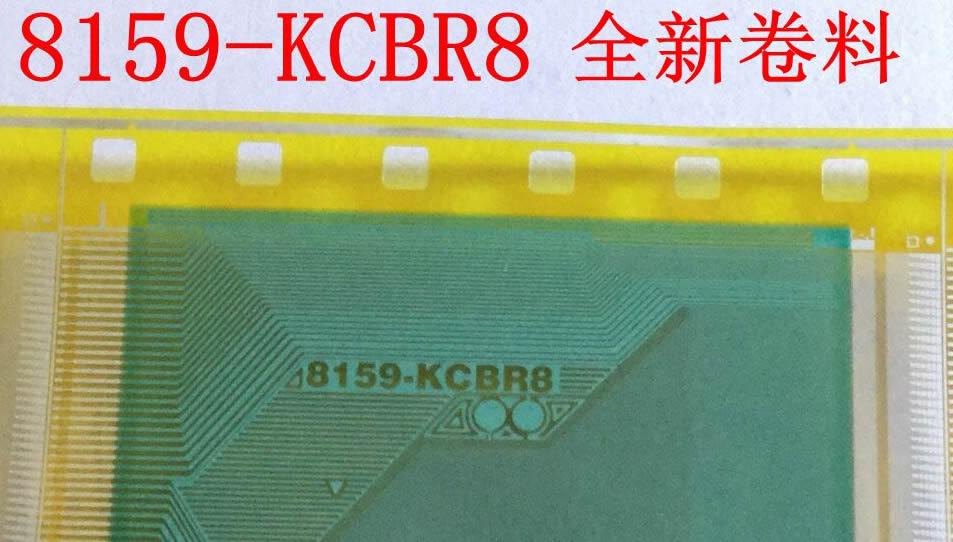 8159-KCBR8 New TAB COF IC Module стоимость