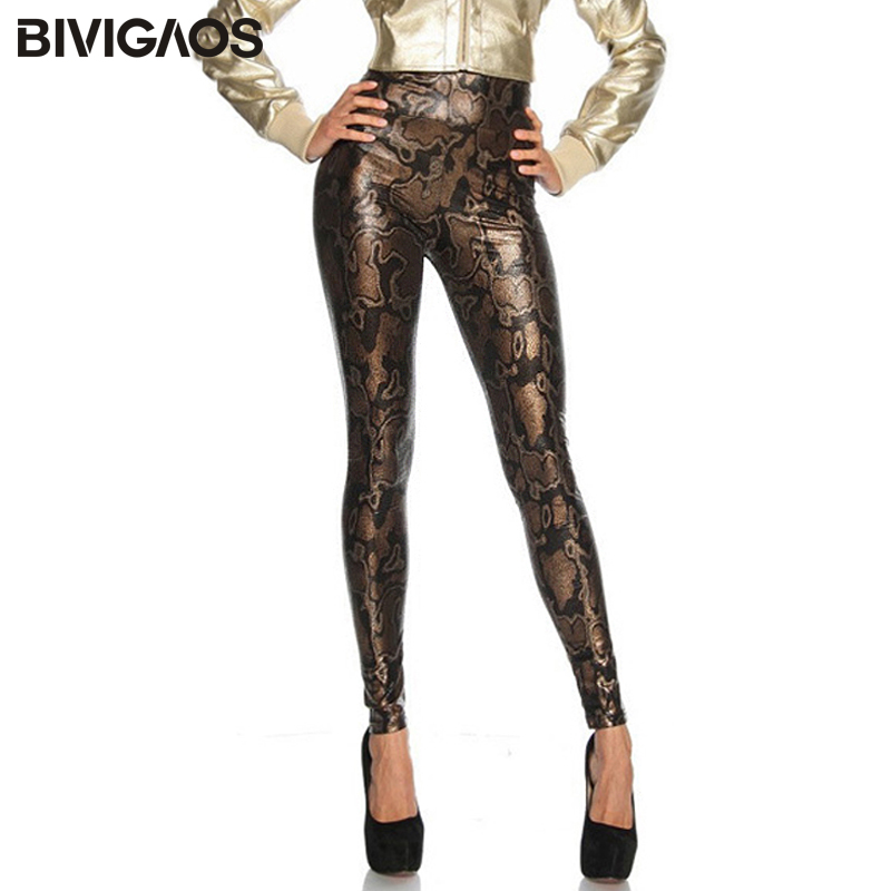 BIVIGAOS Euramerican Fashion Gothic Punk Rock Elastic High Waist Seamless Snakeskin Faux Leather Leggings Pencil Pants For Women