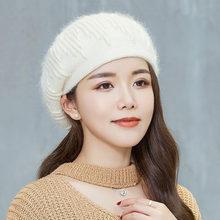 69d5c9ff09b6d SUOGRY Autumn Winter Vintage Warm Rabbit Hair Beret Cap for Women Casual  Pearl Girl Hats Female Man Fashion Womens Hats