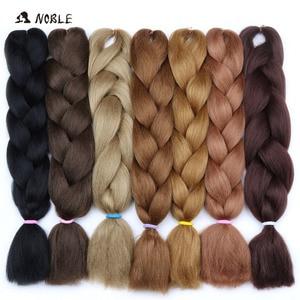 Noble Hair Omber, 24 дюйма, синтетические крючком косички, волосы для женщин, 100 г/упак. блонд, вязаные крючком накладные косички, волосы