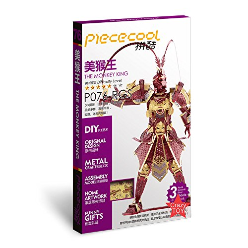 2016 Piececool 3D Metal Puzzle Monkey King Wukong Models P076-RGS DIY - ფაზლები - ფოტო 3