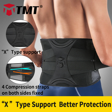 все цены на TMT Waist Trainer Fitness Weightlifting Support 4 Springs/5 Support Belt Adjustable Elastic Men Womens Belts Sports Lumbar Brace онлайн