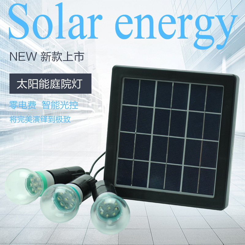 One drag three with solar lighting small indoor solar energy emergency lights LED energy-saving lamps 5 meters line