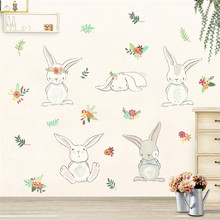Cute animal rabbit flower cartoon wall stickers childrens room home decoration PVC mural for kids rooms