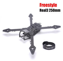NEW Freestyle Real3 250mm Wheelbase 4mm Arm Carbon Fiber Frame Kit for RC font b Drone