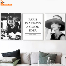 Audrey Hepburn Classic Poster Wall Art Canvas Painting Nordic Posters And Prints Black White Pictures For Living Room Decor