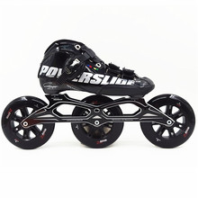 Powerslide Professional carbon patins Power skate 3x125mm wheel inline speed skates speed skating roller shoes C4 best carbon