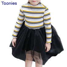Princess Girl Dress Cute Sweet Child Dresses 2018 New Mesh Patchwork Kids Party Costume Long Sleeve Girls Vestido Fashion Stripe
