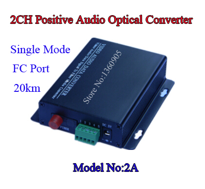 2A Positive Audio 2 Channel to Fiber Digital optical converter Broadcast audio background music square Application FC 20KM