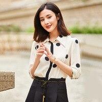 PIXY/абрикосовые шелковые блузки 100%, милые элегантные офисные женские свободные повседневные топы в горошек, летняя одежда, блузы с коротким