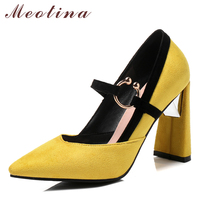 Meotina Women High Heels Mary Jane Shoes Pointed Toe Female Pumps Thick Heels Ladies Party Shoes 2018 New Red Yellow Size 33 46