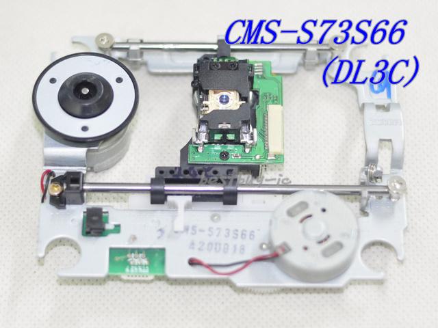 CMS-S73S66 (DL3C) Recogida Óptico