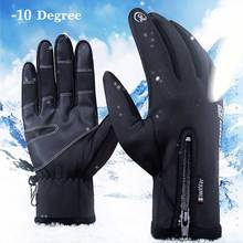 Winter Men Touch Screen Ski Gloves Outerdoor -10 Degree Thermal Warm Waterproof Windproof Snowboard Gloves Riding Sports Gloves