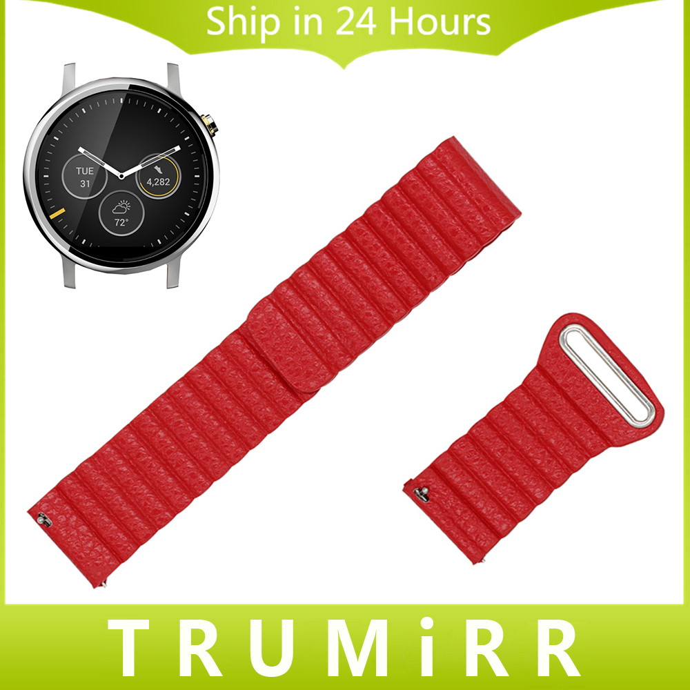 22mm Genuine Leather Watch Band Magnetic Buckle Strap for Motorola Moto 360 2 2nd 46mm Men Quick Release Belt Bracelet Black Red 20mm watchband stainless steel smart watch band strap bracelet for motorola moto 360 2 2nd gen 2015 42mm smartwatch black silver