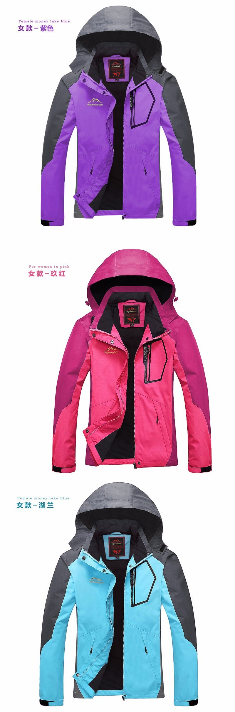 outdoor jacket 1211 4