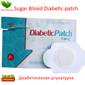 Diabetic patch control Blood Sugar patch for Diabetes treatment cure Diabetes Patch Medications Natural Herbs Reduced Insulin