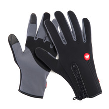 Clear Stock Outdoor Sports Cycling Skidproof Windprood font b Gloves b font Full Finger S XL