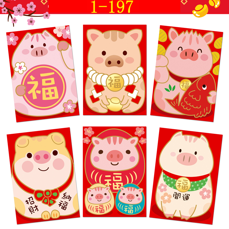 10 Packs 60 Pcs Lucky Pig Design Red Packet 2019 Chinese