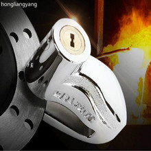 High quality stronger Stainless steel motociclista motocicletas motosiklet motorcycle lock disc free shipping