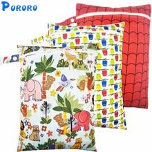 10 PCS Diaper Wet Bag Baby Waterproof Cloth Single Pocket Zipper Print Reusable Nappy  PUL 30x40cm