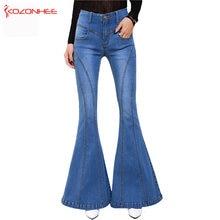 kozonhee ストレッチフレアジーンズ女性弾性ベルボトムのジーンズのズボンジーンズ大サイズフレアパンツ