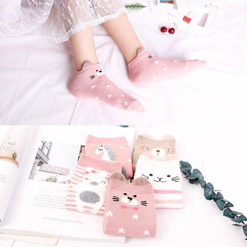 934a70abe907 Cute Animal Cotton Socks Female Kawaii Cat With Dog Summer Short Socks  Slippers Women Casual Soft Funny Boat Socks Dropshipping