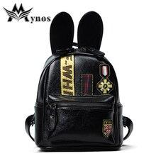 Mynos новые уши кролика женские кожаные Рюкзак Kawaii медаль Школьные ранцы для подростков большой девушки ноутбук школьный Рюкзаки