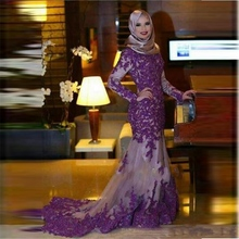 Muslim Long Sleeves Purple Lace Evening Dresses with Hijab Mermaid Long See Through Prom Dresses 2017 Custom made formal gown