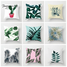 Fuwatacchi Tropical Plants Printed Cushion Cover Cactus Leaf Polyester Pillow Cover Home Sofa Throw Decorative Pillowcases цены