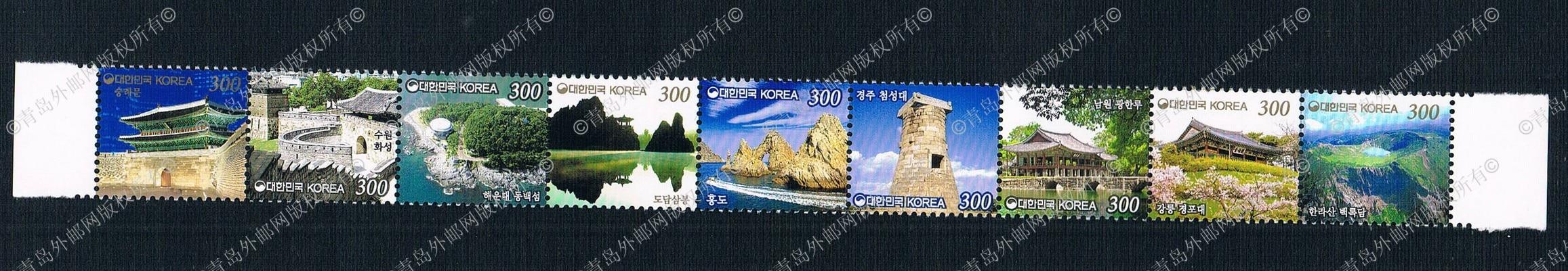 2013 Korea KR1178 Korea scenery ordinary stamps 9 new 0121 чайный столик korea phil 2013