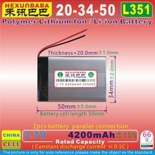 [L351] 3,7 V 4200mAh [203450] PLIB(полимерный литий-ионный/литий-ионный аккумулятор) для банка питания; dvr; mp5; монитор; mp3; сотовый телефон