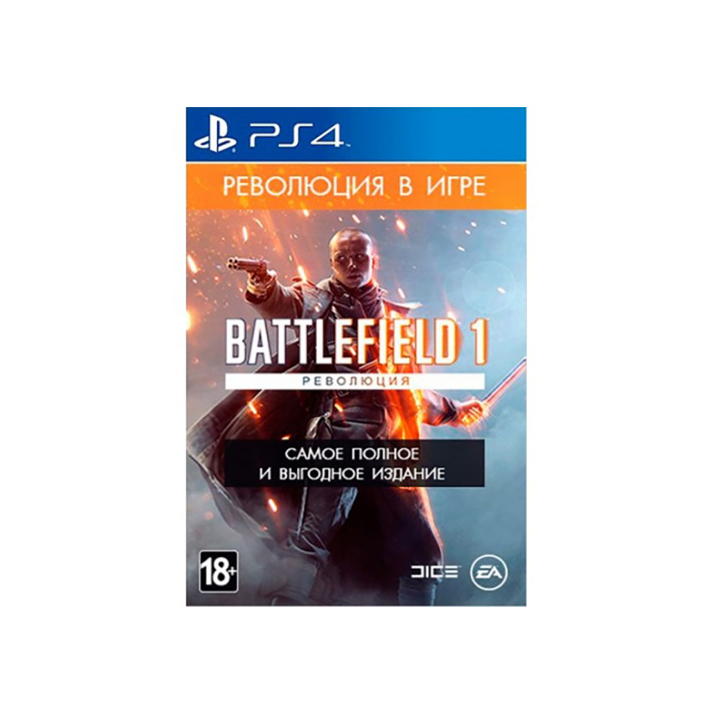 Game Deals Battlefield 1. PS4 цена и фото