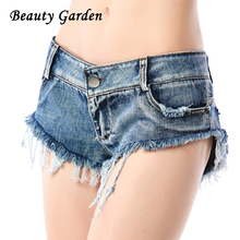Beauty Garden Vintage blue denim shorts summer Autumn Fashion Tassels hot shorts women Casual pocket jeans shorts(China)