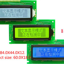 18PIN параллельно 12232B Графический ЖК модуль SED1520 контроллер 5В 3,3 Подсветка