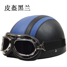 Free shipping motorcycle helmet half helmet scooter helmet electric car lovers personality / Black and blue leather helmet