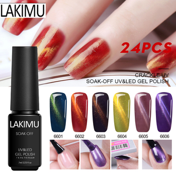 Beauty 3D Cat Eyes UV Gel Nail Polish