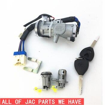 FREE SHIPPING JAC J3 Sedan Ignition lock with 2 lock cylinder S3704L21407-40001