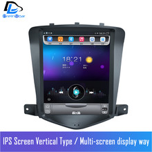 32G ROM android navigation system vertical radio stereo player in dash for Chevrolet CRUZE car multimedia player 2009-2018 years
