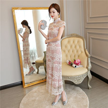Summer Fashion Cheongsam Dress Lace Long Qipao Chinese Traditional Female Sexy Modern Evening Dress Qipao