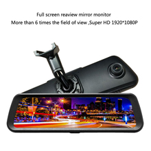DVR Rearview Mirror 9.66 Inch Full Touch Screen 12V/24V/36V Vehicle 170 Degree Front and Rear Dual Camera Recording цена
